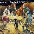 The Nativity Cross Stitch Pattern Messiah Yeshu Jesus ~ETP~