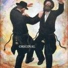 Dance Like David Danced Cross Stitch Pattern Jewish Messianic ETP