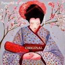 Geisha with Cherry Blossoms Cross Stitch Pattern ETP