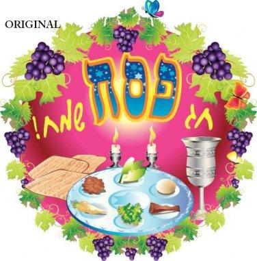 Happy Passover! Cross Stitch Pattern Jewish Messianic Christian ETP