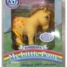 My Little Pony - Anniversary - Butterscotch