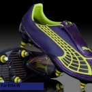 Puma v1.10 Speed Soft Ground
