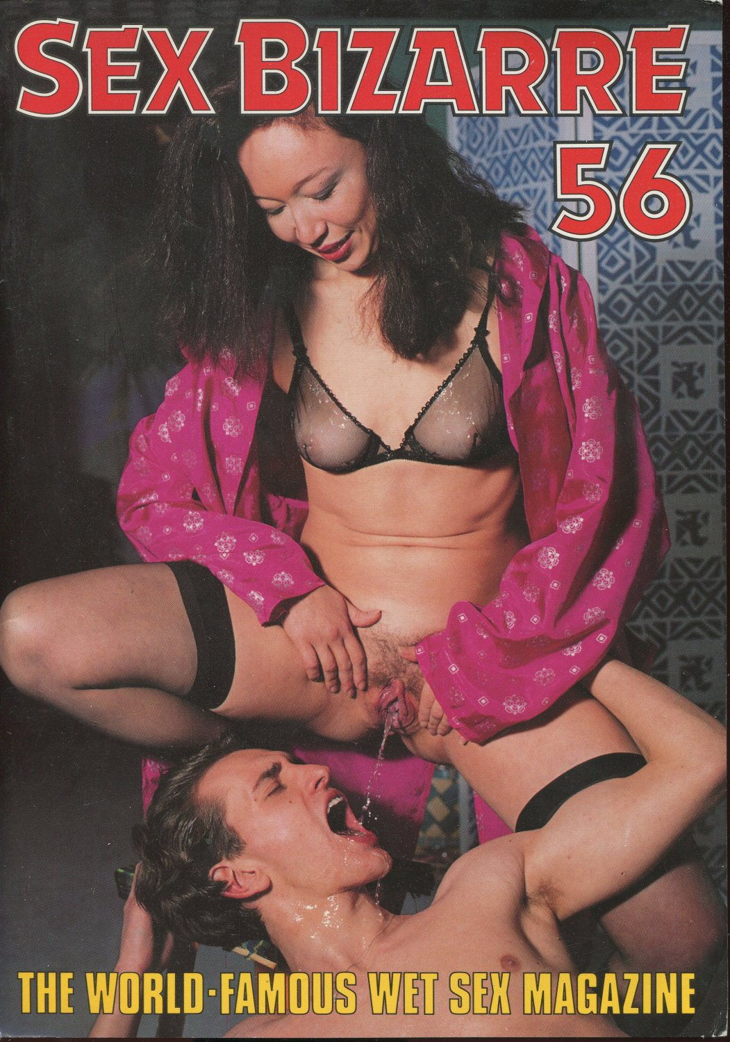 COLOR CLIMAX - SEX BIZARRE 56 - 1992