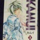 Kamui Vol 3