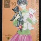Suki Vol 3