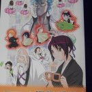 Bleach Doujinshi New Age of Death by ice milk