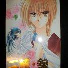 Kenshin Doujinshi Ni  by Neo Performance NC17
