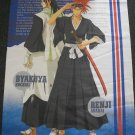 Blech wall Scroll RARE Renji and Byakuya