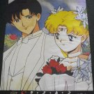 Official Sailor Moon wall Scroll VERY EXTREMELY RARE!