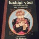 Fushigi Yuugi Manga Vol 1