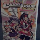 Cyberteam in Akihabara Vol 2