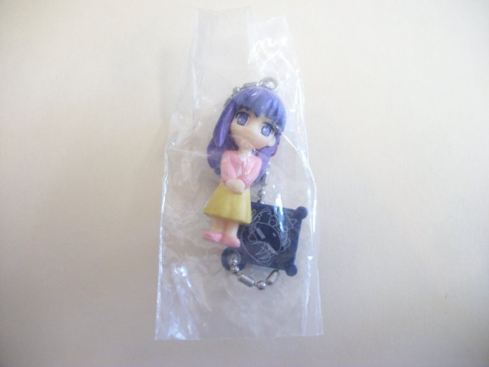 Fate Stay Night Sakura Keychain