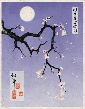 Oriental Asian Plum Blossoms Art Print