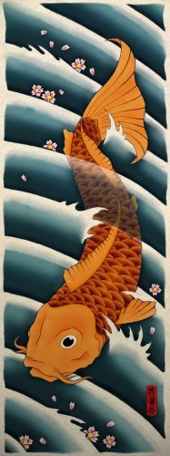 Asian Koi Fish Art Poster Print