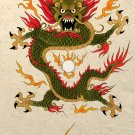 Asian Emperor Dragon Art Poster Print