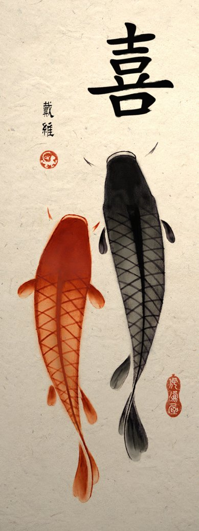 Two Koi Swimming Towards Happiness Asian Art Poster Print