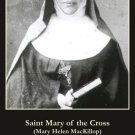 St. Mary MacKillop Prayer Card PC#230
