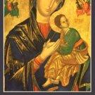 Memorare Latin/English Prayer Card PC#170
