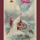 Ave Maris Stella Prayer Card PC#205