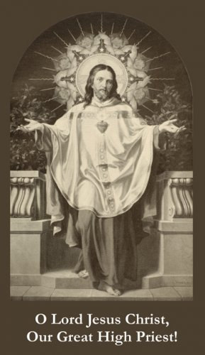 Jesus Great High Priest Holy Card PC#302