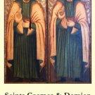 Saints Cosmas & Damien Holy Card #388