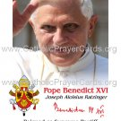 Special Limited Edition Collector's Series Commemorative Pope Benedict XVI Prayer Card #425
