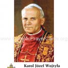 Special Limited Edition Collector's Series Commemorative Pope John Paul II Holy Card #458