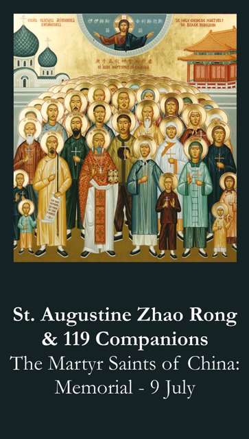 St. Augustine Zhao Rong & 199 Companions Prayer Card PC# 569