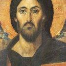 Prayer After Holy Communion by St. John Damascene PC#637