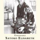 Venerable Satoko Elisabeth Maria Kitahara Holy Card PC#682