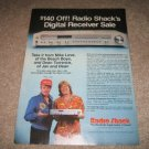 Radio Shack Ad from 1983, Mike Love ,The Beach Boys!