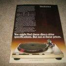 Technics SL-Q3 Turntable Ad from 1980