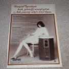 Empire Grenadier Speaker Ad, 1971, Rare Speaker Ad!