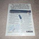 Yamaha DSP-100 DSP unit Ad from 1989, Rare ad!