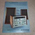 Kewnood KL-5060,KT-5000,KA-5002 Ad, 1971, Article, Rare