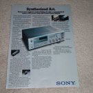 Sony STR-V55 Receiver Ad, 1982, Article,Nice Ad!