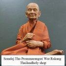 Somdej Tho Wat RaKang Thai Budda Monk Model