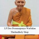 Luang Pu Doo Prommapunyo Wat Sakae Thai monk model