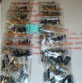 12 value 120 pcs Electrolytic capacitors KIT
