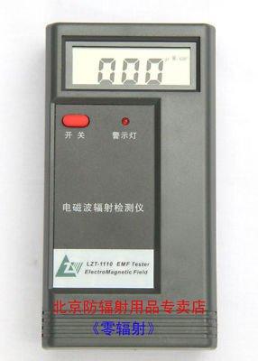 EMF Tester Electromagnetic Field   LZT-1110