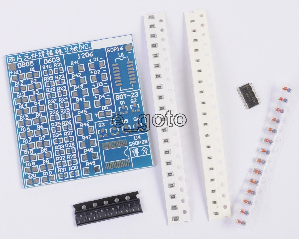 SMD Component Soldering Training Board Education