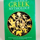 All Color Book of Greek Mythology by Richard Patrick 1972 Edition