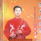 Li Chun Hwa Hulusi Bawu Learning Guide VCD (in Chinese) ---BUY 2 SAVE 10%, FREE SHIPPING WORLDWIDE
