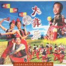 Original Oriental Ethnic Tribal Dance Song VCD #108---BUY 2 SAVE 10%, FREE SHIPPING WORLDWIDE