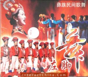 Original Oriental Ethnic Tribal Dance Song VCD #112---BUY 2 SAVE 10%, FREE SHIPPING WORLDWIDE