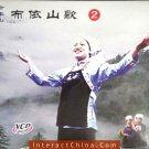 Original Oriental Ethnic Tribal Dance Song VCD #113---BUY 2 SAVE 10%, FREE SHIPPING WORLDWIDE