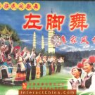 Original Oriental Ethnic Tribal Dance Song VCD #114---BUY 2 SAVE 10%, FREE SHIPPING WORLDWIDE