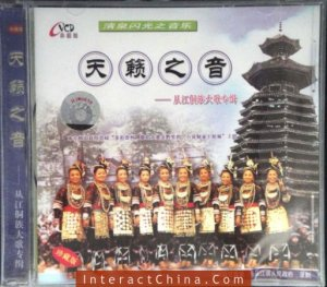 Original Oriental Ethnic Tribal Dance Song VCD #126---BUY 2 SAVE 10%, FREE SHIPPING WORLDWIDE