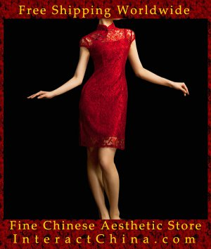 Chinese Cheongsam Qipao Gown - Vintage Cocktail Dress Asian Fashion Chic #107 - FREE SHIPPING