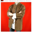 Fine Linen Brown Kung Fu Martial Arts Tai Chi Jacket Coat XS-XL or Tailor Custom Made